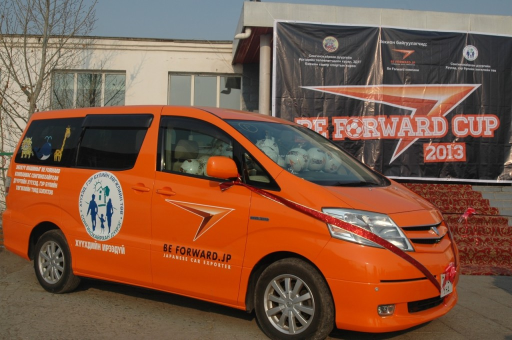 donation car in Mongol  for FB