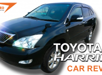 Toyota Harrier Review: Fuel Consumption, Specs & Price