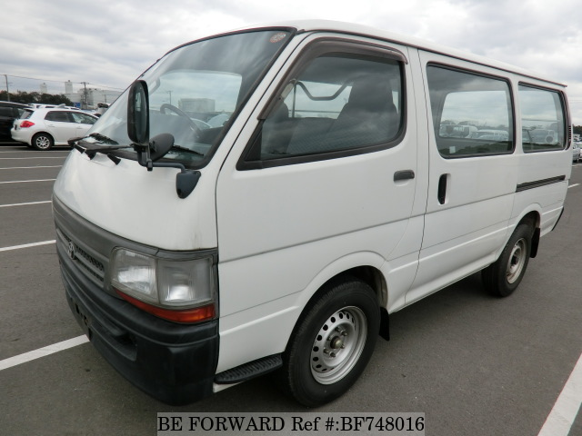 A used 2001 Toyota HiAce Van from online used car dealer BE FORWARD.