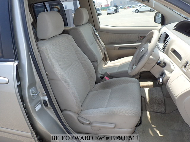 The interior of a used 2004 Toyota Raum from online used car exporter BE FORWARD.