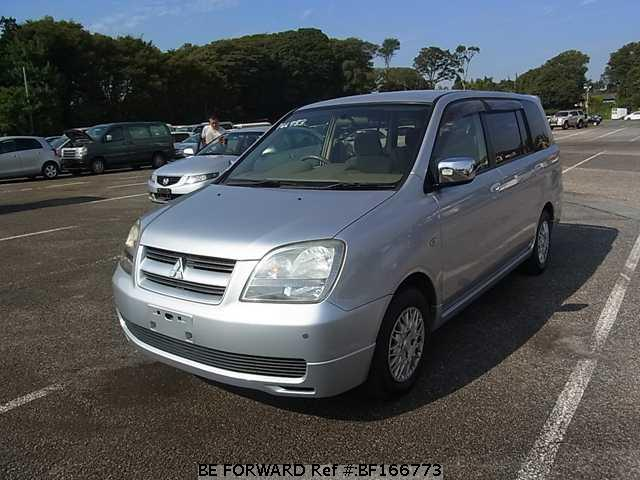 A used 2005 Mitsubishi Dion from online used car exporter BE FORWARD.