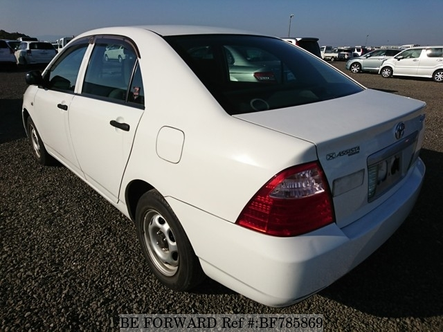 The rear of a used 2005 Toyota Corolla from online used car exporter BE FORWARD.