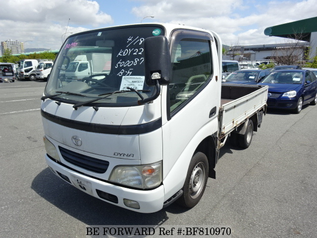 A used 2005 Toyota Dyna Truck from online used Japanese cars exporter BE FORWARD.