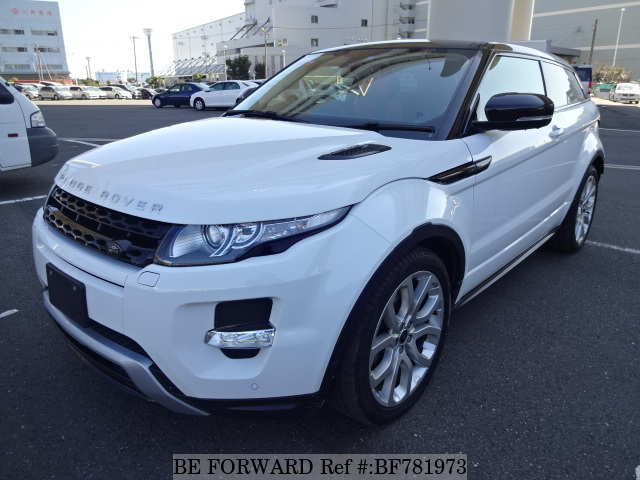 A used 2013 Range Rover from online used car exporter BE FORWARD.