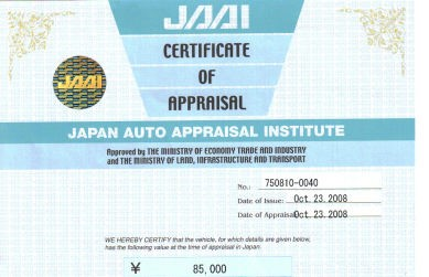 JAAI Inspection Certificate - BE FORWARD