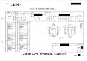 JAAI Inspection Sheet - BE FORWARD