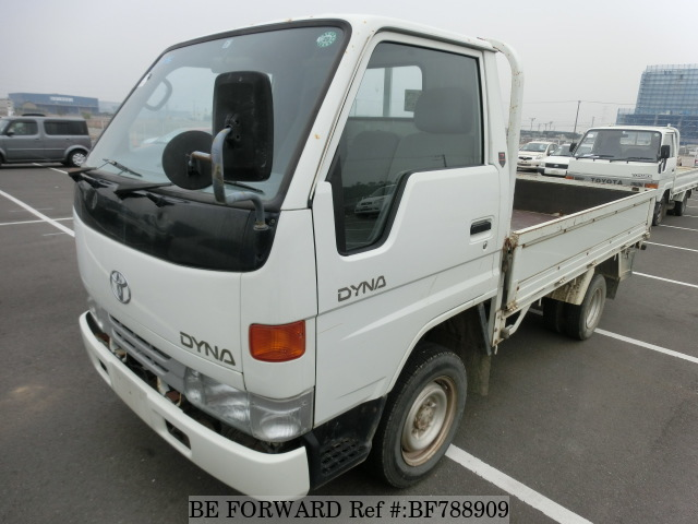 A used 1997 Toyota Dyna Truck from online used car exporter BE FORWARD.