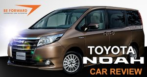 Used Toyota Noah history and review from used car exporter BE FORWARD.
