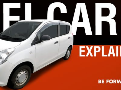 Kei Cars Explained: A Look at the Suzuki Alto