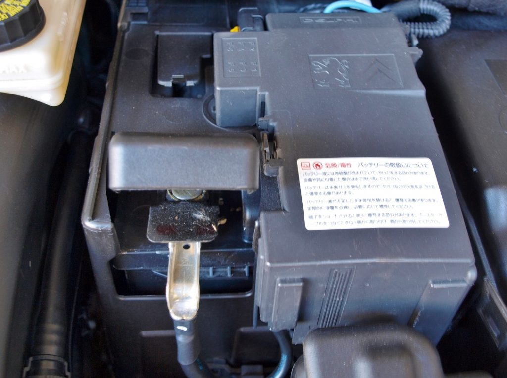 Battery of a used Peugeot 308 from BE FORWARD.