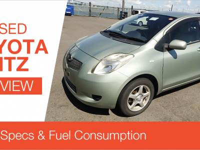Used Toyota Vitz Review: Price, Specs & Fuel Consumption
