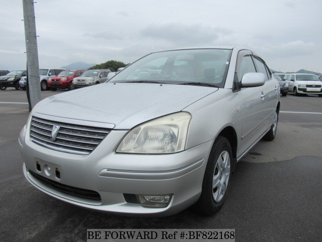 A used 2003 Toyota Premio from online used car exporter BE FORWARD.