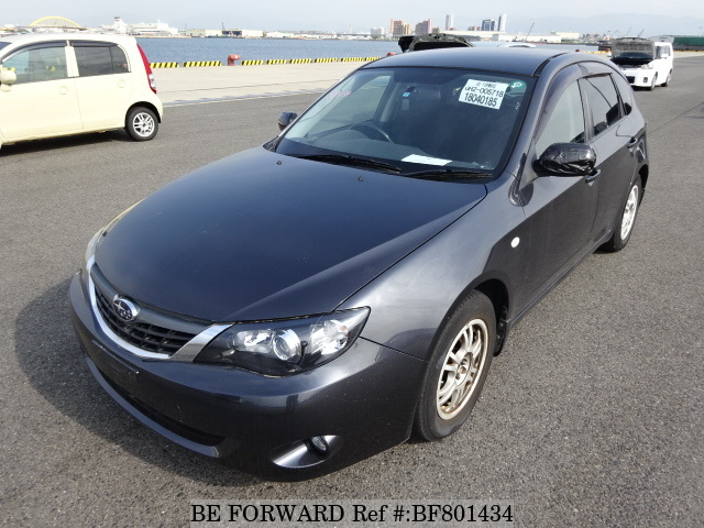 A used 2007 Subaru Impreza from online used Japanese car exporter BE FORWARD.