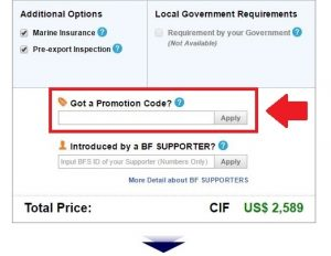 How to use Promotion Code?