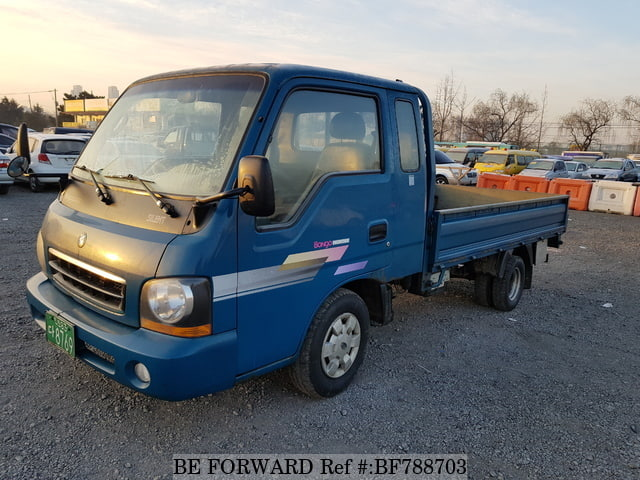 A used 2003 Kia Frontier from online used car exporter BE FORWARD.