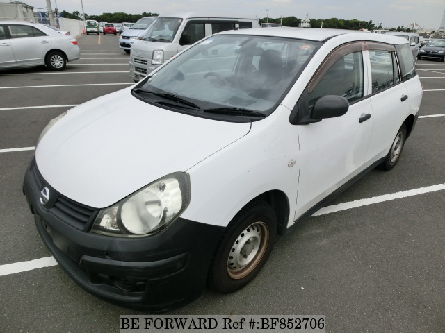 A used 2008 Nissan Ad Van from online used car exporter BE FORWARD.
