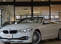 BMW Alpina: The Luxury Cars You Need