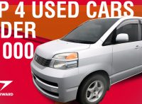 Zambia's Top 4 Used Cars Under $1,000
