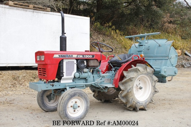 A used Yanmar YM-1300 from online used car exporter BE FORWARD.