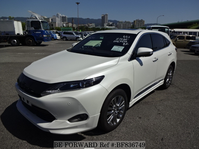A used 2015 Toyota Harrier from online used car exporter BE FORWARD.
