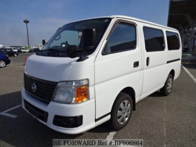 Top Selling Commercial Vans