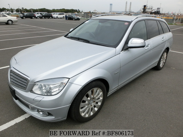 A used 2008 Mercedez-Benz from online used car exporter BE FORWARD.