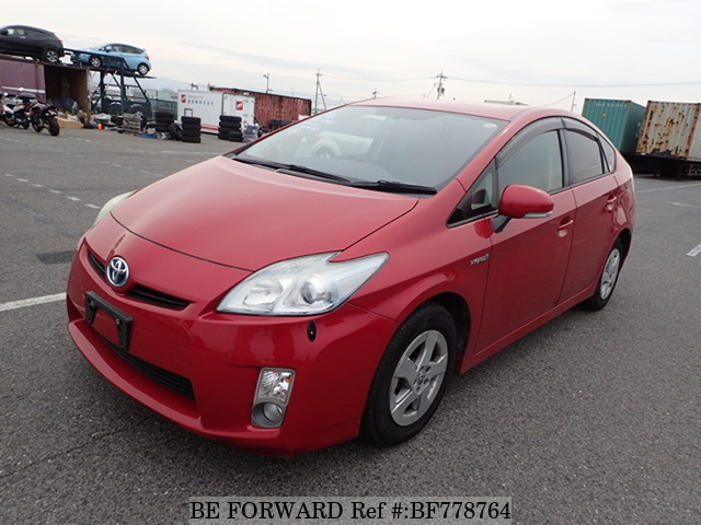 Used 2009 Toyota Prius - BE FORWARD