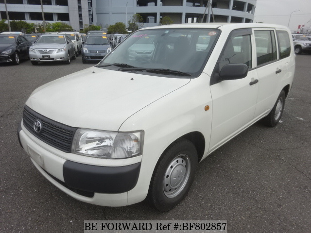 A used 2009 Toyota Probox Van from online used car exporter BE FORWARD.