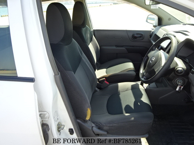 The interior of a used 2005 Mazda Familia Van from online used car exporter BE FORWARD.