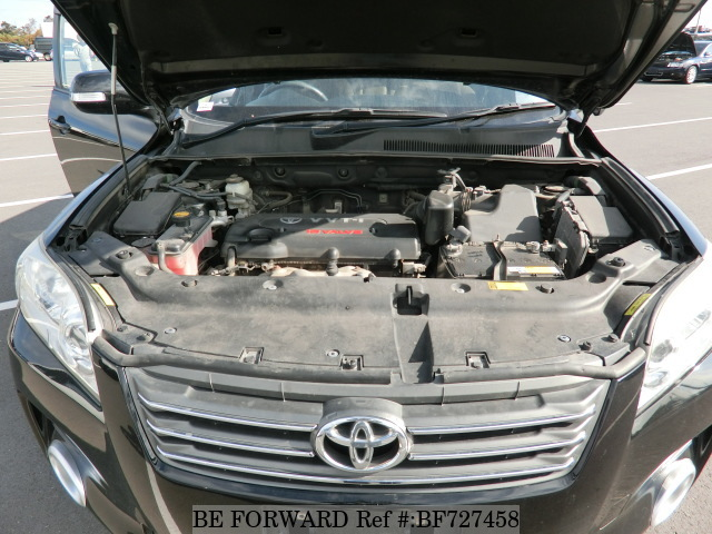The engine of a used 2008 Toyota Vanguard from used car dealer BE FORWARD.