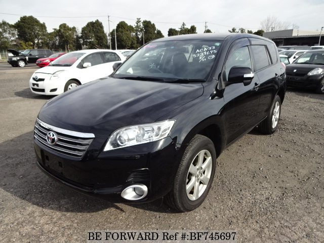 Front of a used 2009 Toyota Vanguard from used car dealer BE FORWARD.