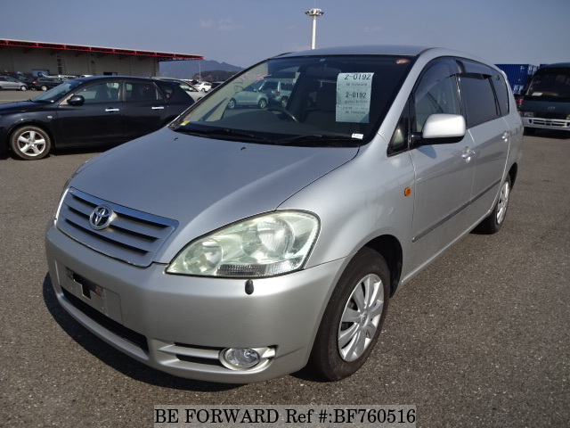 A used 2003 Toyota Ipsum from online used car exporter BE FORWARD.