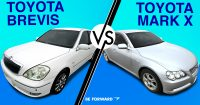 Toyota Brevis vs Mark X: An Affordable Luxury Sedan Car Comparison