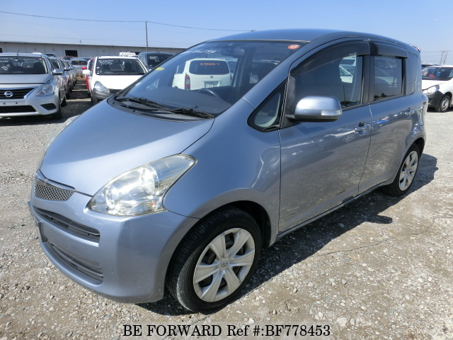Front view of a used 2008 Toyota Ractis from online car exporter BE FORWARD