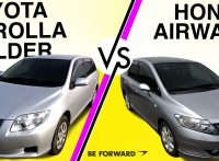 Toyota Corolla Fielder vs. Honda Airwave: Head-to-Head Wagon Comparison