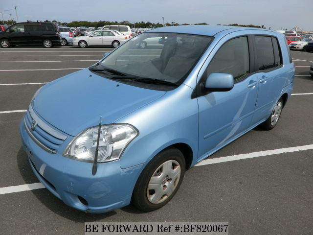 Front view of a used 2005 Toyota Raum from online car exporter BE FORWARD
