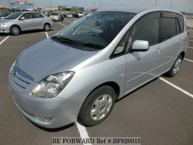 Front view of used 2005 Toyota Corolla Spacio from online car exporter BE FORWARD