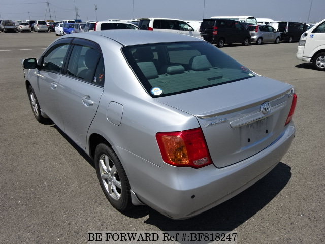 Rear of a used 2007 Toyota Corolla Axio from online used car exporter BE FORWARD.