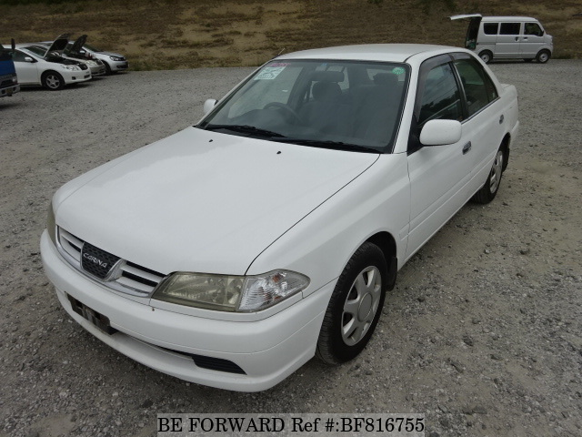 A used 2001 Toyota Carina from online used car exporter BE FORWARD.