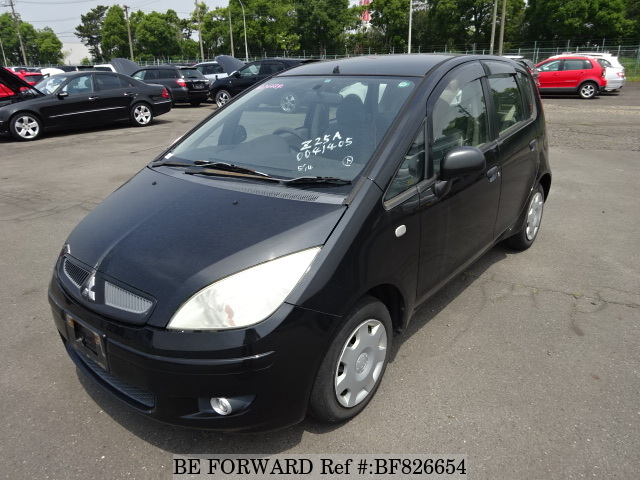 A used 2003 Mitsubishi Colt from online used car exporter BE FORWARD.