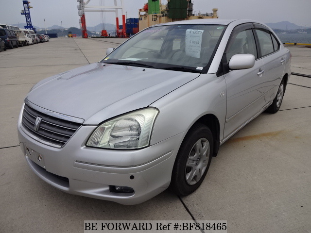 A used 2005 Toyota Premio from online used car exporter BE FORWARD.