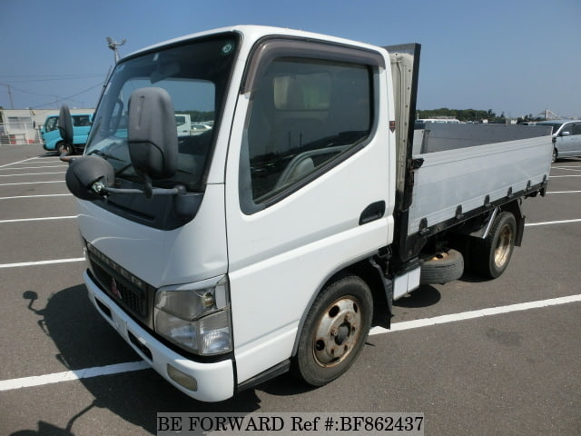 A used 2005 Mitsubishi Canter from online used car exporter BE FORWARD.