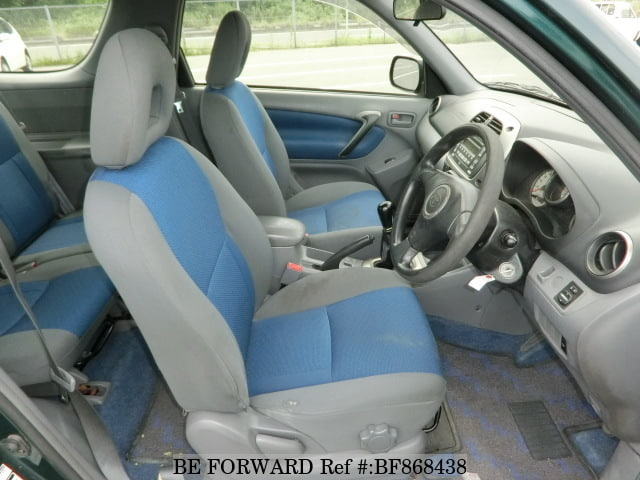 The interior of a used 2003 Toyota RAV4 from online used car exporter BE FORWARD.
