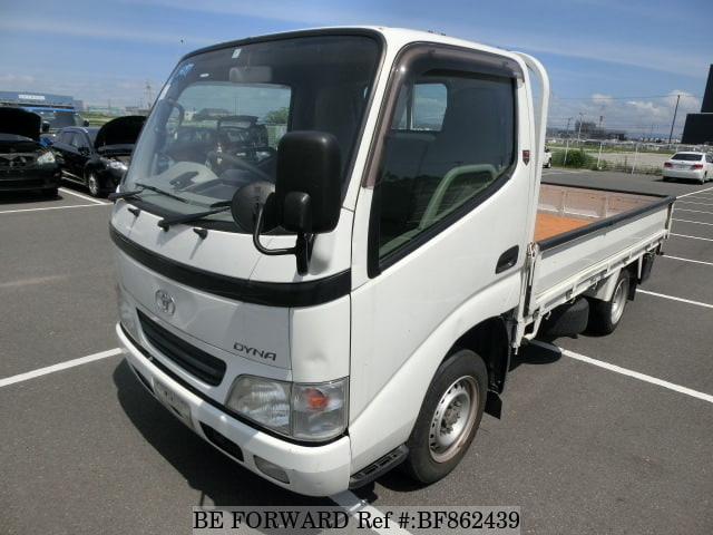 A used 2003 Toyota Dyna Truck from online used car exporter BE FORWARD.