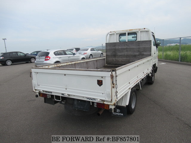 The rear of a used 1999 Toyota Dyna Truck from online used car exporter BE FORWARD.