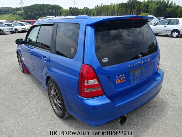 The rear of a used 2004 Subaru Forester from online used car exporter BE FORWARD.