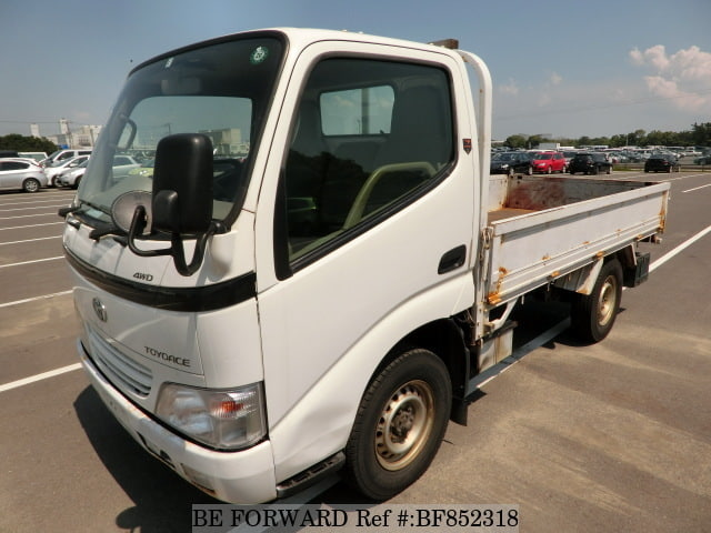 A used 2005 Toyota ToyoAce Truck from online used car exporter BE FORWARD.
