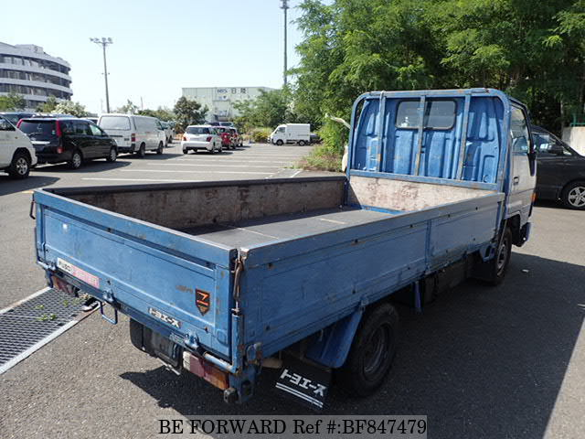 The rear of a used 1993 Toyota ToyoAce Truck from online used car exporter BE FORWARD.