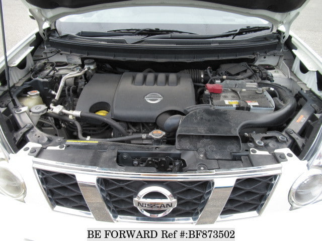 The engine of a used 2009 Nissan X-Trail from online used car exporter BE FORWARD.