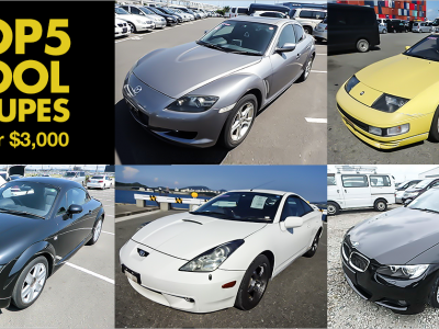 Our Top 5 Coolest Used Coupe Cars: All Under $3,000!